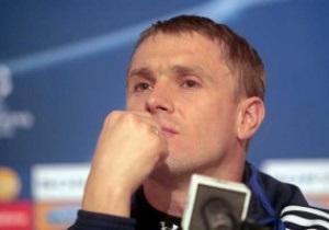 Сергей Ребров: В матче с Бразилией будем атаковать