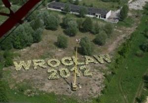 У Вроцлаві невдоволені календарем Євро-2012
