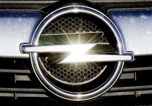 General Motors закроет завод Opel в Бельгии