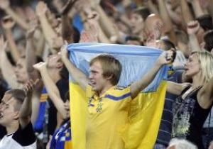 Посетители матча Украина - Канада смогут получить мячи с символикой Евро-2012