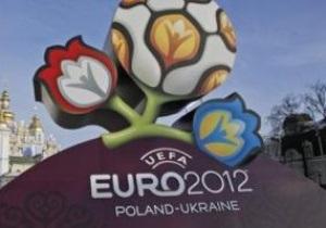 Сьогодні УЄФА розгляне календар ігор Євро-2012