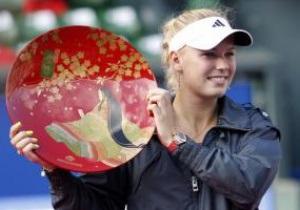 Возняцки выиграла турнир WTA в Токио