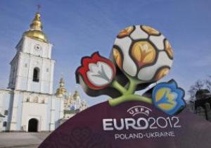 В Киеве представили список тренировочных баз для финалистов Евро-2012