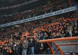 Шахтер организует стоячие места на стадионе на матч с Динамо