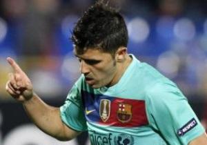 Вилья забил 400-й гол Барселоны в Лиге Чемпионов