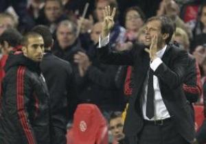 Тренер Милана: Мы выглядели хорошо, но не использовали свои шансы