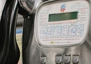 Українська служба Бі-бі-сі: Уряд остаточно визначився з Укртелекомом