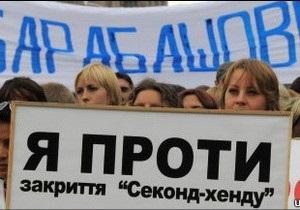 Українська служба Бі-бі-сі: Масові протести у Харкові за секонд-хенд