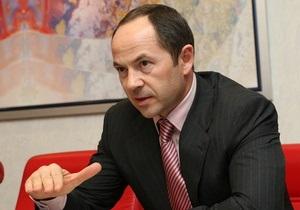 Кабмин выставляет на продажу Укртелеком - Тигипко