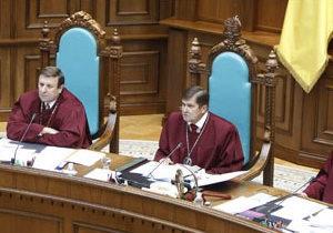 Голоси на захист політреформи в Україні