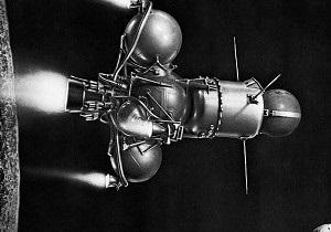 40 років як СРСР  прихопив  шматок Місяця