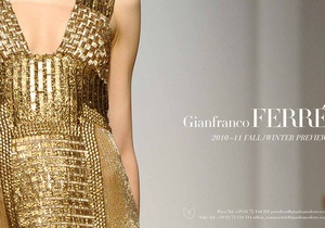 Samsung подал заявку на покупку дома моды Gianfranco Ferre