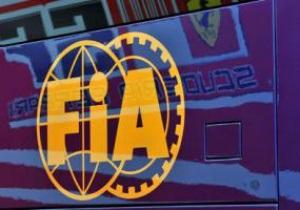 FIA створить академію пілотів