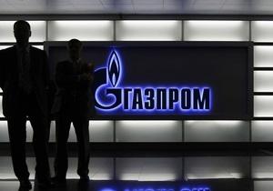 Газпром намерен закупить газ у французской компании