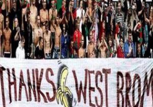 FIFA і UEFA не покарають Локомотив за расистський банер