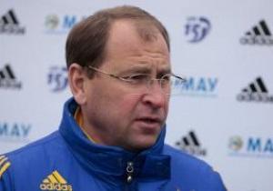 Яковенко отобрал 20 претендентов для игры с голландцами