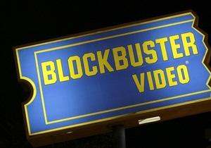 СМИ: Крупнейшая в мире сеть видеопрокатов признала себя банкротом