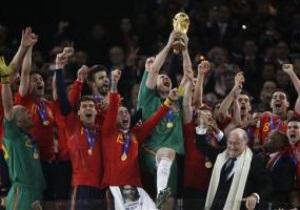 Збірна Іспанії ще не отримала преміальних за перемогу на ЧС-2010