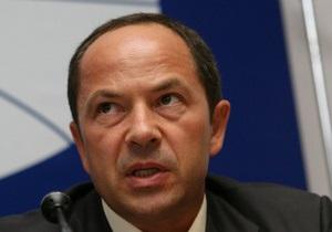 Тигипко обещает приватизировать Укртелеком до конца года