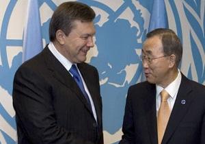 Діаспора не погодилася на зустріч з Януковичем