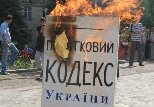 FT: Україна реформує податки, аби залучити інвесторів