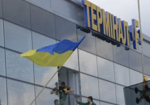 У Борисполі відкрито новий термінал