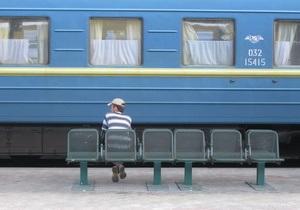 Украинцы смогут купить билет на поезд в турагентствах
