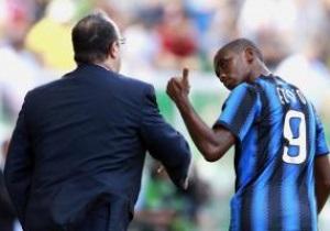 Серия А: Ювентус громит Удинезе, Интер добывает волевую победу над Палермо