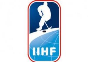 Следующий Чемпионат мира по хоккею пройдет по новой системе