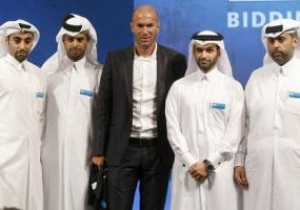 Зидан представит заявку Катара на ЧМ-2022