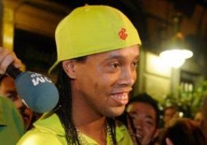 Роналдіньйо: В Європі немає бразильців, кращих за мене