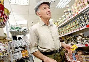 Криза: як порятувати пенсіонерів України