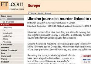 FT: Вбивство журналіста пов'язують з міністром