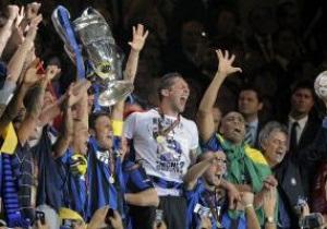 УЕФА увеличил выплаты участникам группового этапа Лиги Чемпионов