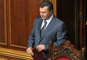Нова  Східна  політика України