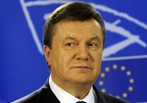 ДТ про візит Януковича у ЄС: Яку ціну платитимемо?
