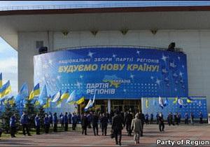 Українська служба Бі-бі-сі: Вибори будуть   шоком   для Партії регіонів