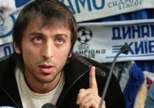 Гавранчич завершил карьеру футболиста