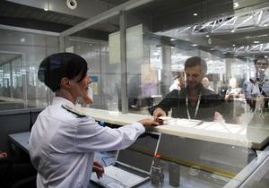 Международный аэропорт Харьков предоставит преференции авиаперевозчикам