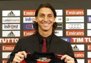 Ібрагімович: Футболка Мілана - найкрасивіша серед тих, що я надягав