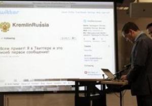 Медведев в Twitter: Наши продули в футбол. Плохо