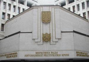 Українська служба Бі-бі-сі: Кримського ДАІшника захищає дядько-депутат