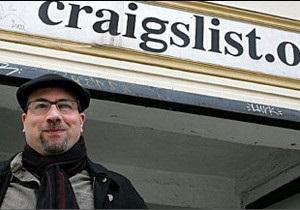Сайт Craigslist знімає  дорослі оголошення