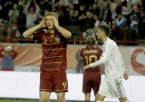 Евро-2012: Россия проиграла Словакии, Франция победила Боснию