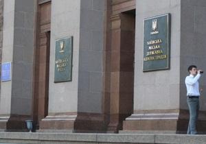 ГПУ: Киевские власти незаконно продали муниципальные доли в Киевводоканале, Киевгазе и Киевхимволокне (обновлено)