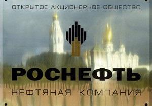 Эдуард Худайнатов возглавил крупнейшую нефтяную компанию Роснефть