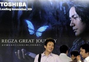 Toshiba отзывает более 40 тысяч ноутбуков из-за угрозы воспламенения