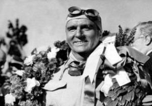 Сегодня исполняется 60 лет со дня завершения первого Чемпионата Формулы-1