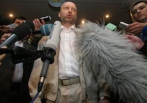 Турчинов о споре Нафтогаза и RUE: НАК не подавала апелляцию на решение Шевченковского суда