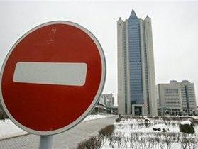Россия намерена до конца года получить контрольный пакет акций Газпрома